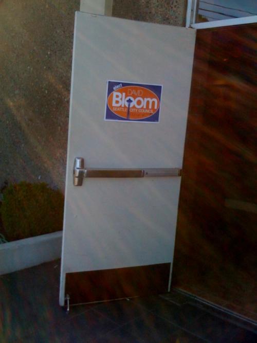 0790/1243630067-bloomdoor.jpg