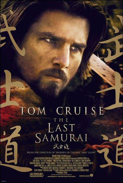 last_samurai_ver7.jpg