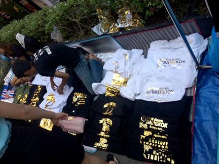 lame_shirts.jpg