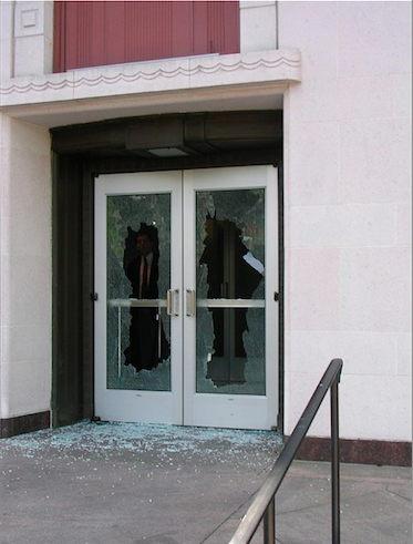 The doors of the Ninth Circuit courthouse on May 1, 2012.