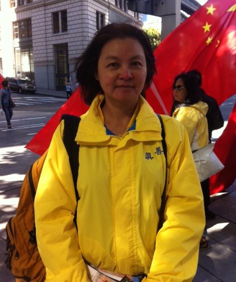 Kathy Ma.